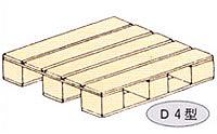 片面使用四方形